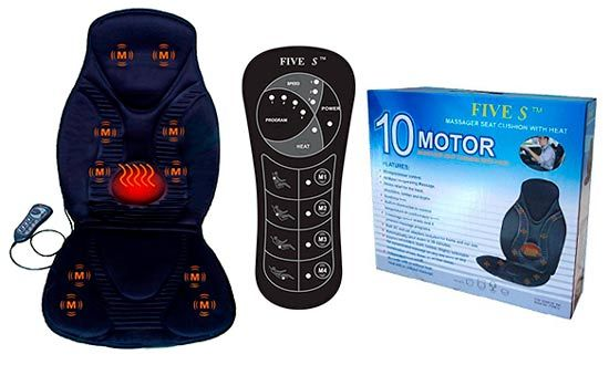 10 Motor Vibration Massage Seat Warmer