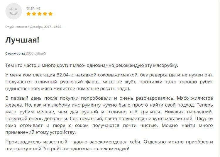 Отзыв о Аксион М 32.01: фото