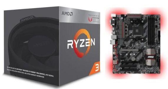 Процессор AMD Ryzen 3 2200G Raven Ridge: фото