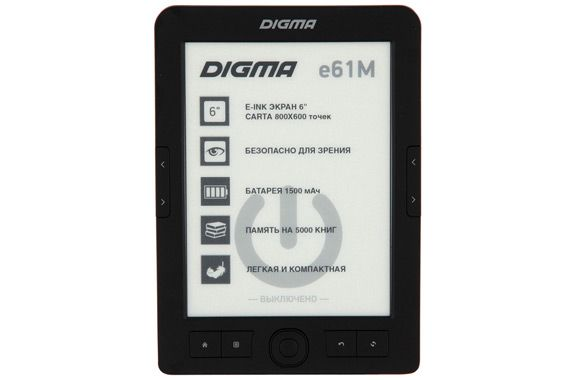 Электронная книга Digma E61M: фото
