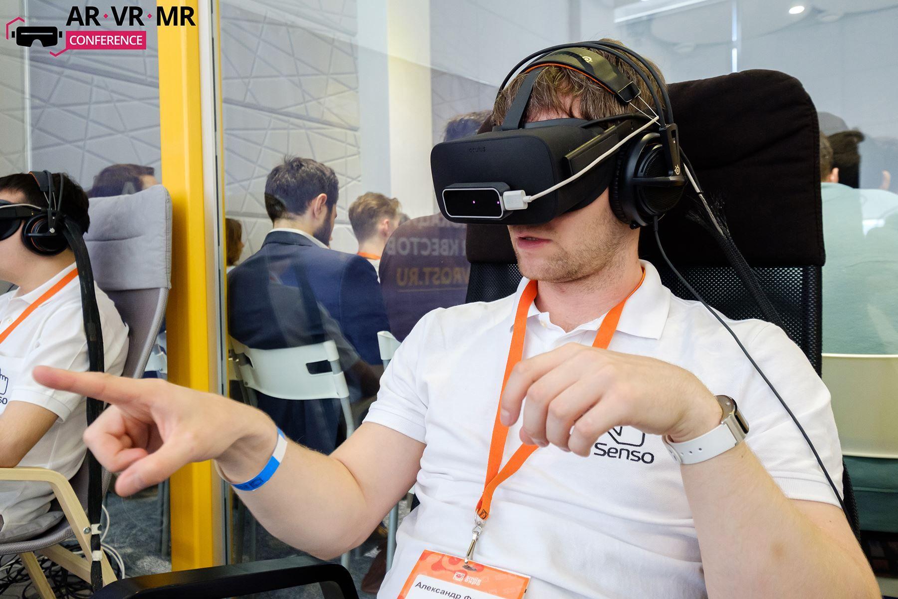 Битва стартапов AR/VR/MR технологий