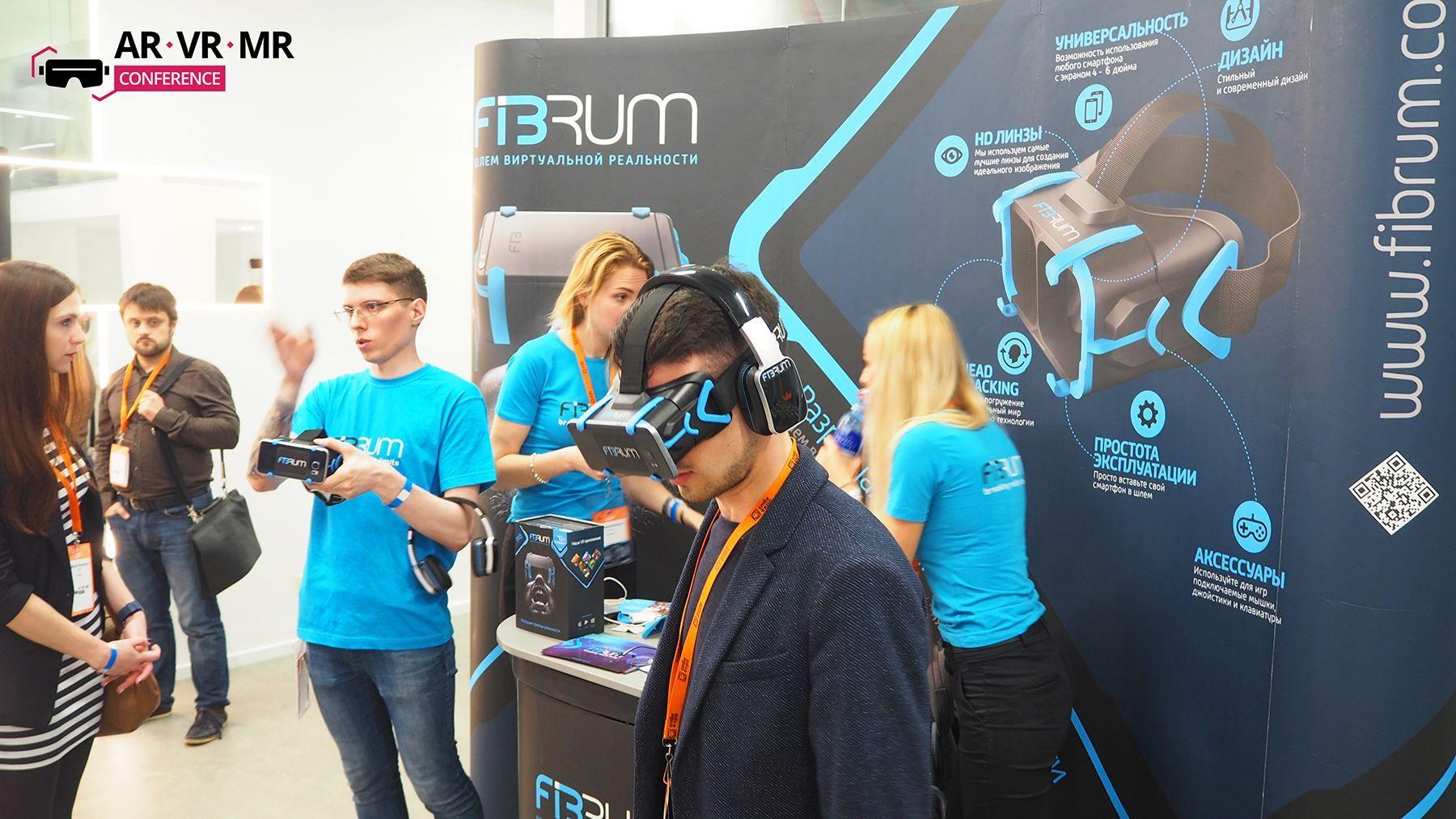 Демонстрация VR технологий
