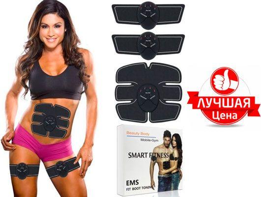 EMS Smart Fitness: фото