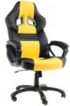 игровое кресло Arozzi Monza MIN: фото