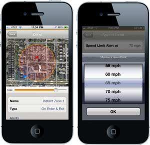 определение скорости с помощью трекера: фото