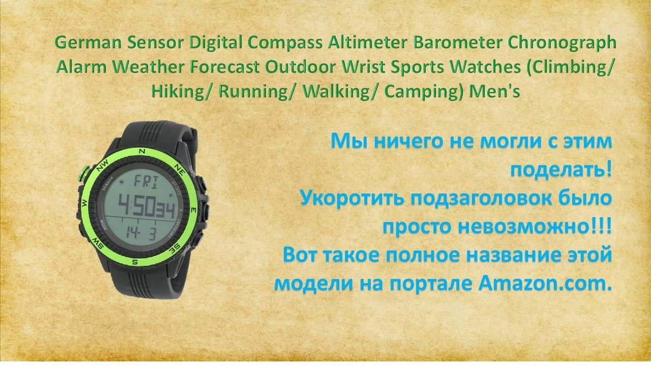 German Sensor Digital Compass Altimeter Barometer Chronograph Alarm Weather Forecast Outdoor Wrist Sports Watches