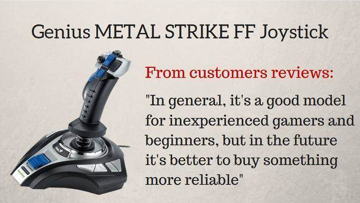 Genius Metal Strike FF Joystick