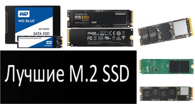 Лучшие M2 SSD: фото