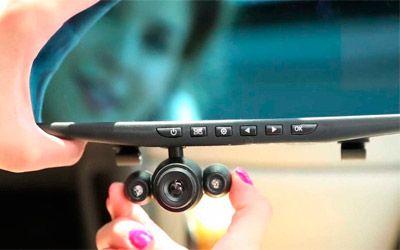 Best hd mirror cameras min: photo
